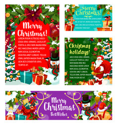 christmas holiday party invitations vector image