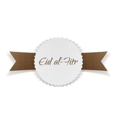 Eid al-Fitr greeting paper Banner vector