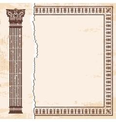 Greek background vector