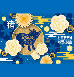 Happy chinese new year poster with pig and flowers vector