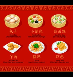 Chinese dumplings set II vector image vector image