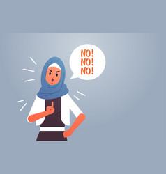 Angry arab woman saying no speech balloon vector