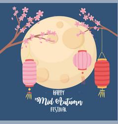 happy mid autumn festival sakura flowers vector image