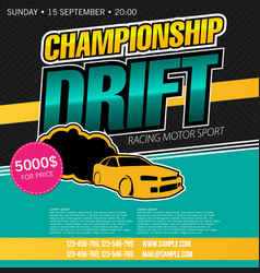 drift banner for web or print flat vector image