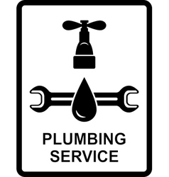 Icon plumbing service vector