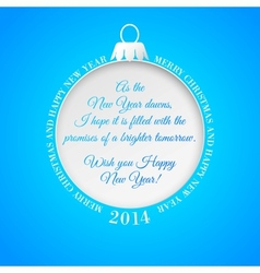 Blue greeting card with Christmas-tree decoration vector image vector image