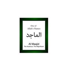 Al maajid allah name in arabic writing - god name vector
