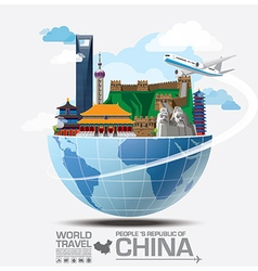 China landmark global travel and journey vector