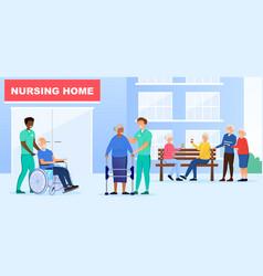 concept nursing home vector image