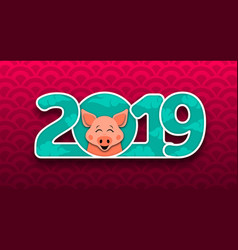 happy chinese new year card with cartoon pig text vector image