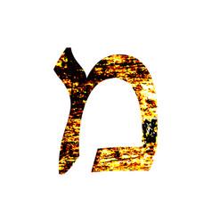 Hebrew letter mem shabby gold font the hebrew vector