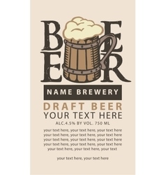 label beer with the wooden glas vector image