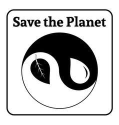 yin yang sign eco vector image