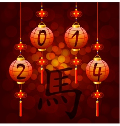 Chinese New Year lantern with hieroglyph horse vector image