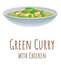 Green curry icon cartoon style vector