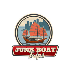 Junk boat with red sail hong kong travel icon vector
