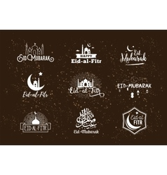 muslim traditional holiday vector image