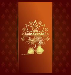 happy krishna janmashtami gold logo and lettering vector image vector image