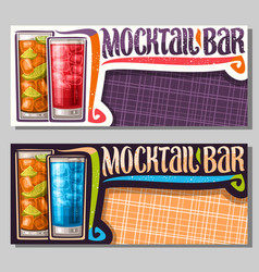 banners for mocktail bar vector image