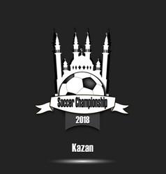 Logo soccer championship 2018 vector