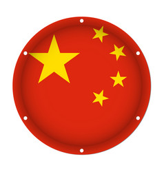 Round metallic flag of china with screw holes vector