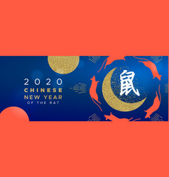 Chinese new year rat 2020 gold glitter moon banner vector