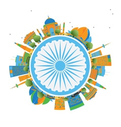 Happy Indian Republic Day Card vector image