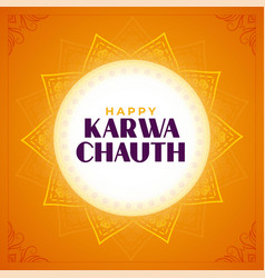 Happy karwa chauth abstract card traditional vector
