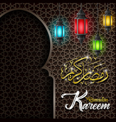 mosque door with arabic lantern background vector image