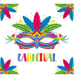 Carnival mask with feathers isolated on white vector