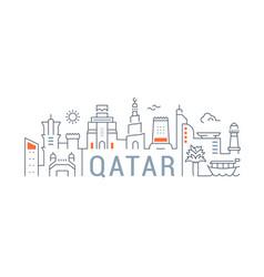 Linear banner qatar vector