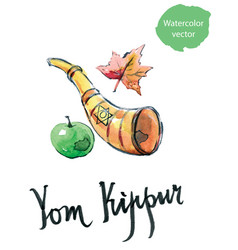 Yom kippur jewish holiday vector