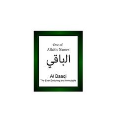 Al baaqi allah name in arabic writing - god name vector