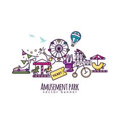Amusement park attraction vector