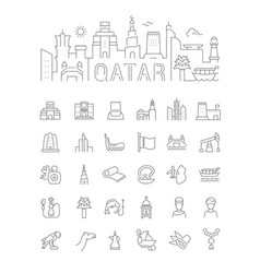 linear qatar with icons vector image