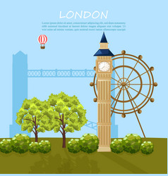london city architecture facades on vector image