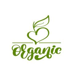 Vegan green organic nature logo template vector