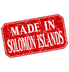 Made in solomon islands red square grunge stamp vector