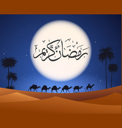 Ramadan kareem arabian night background vector