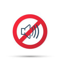 The no sound icon volume off symbol vector