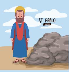 Twelve apostles poster with saint pablo in vector