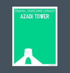 Azadi tower tehran iran monument landmark vector
