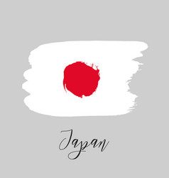 Japan watercolor national country flag icon vector
