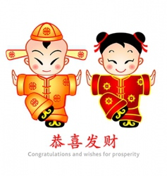 chinese new year kids vector image vector image