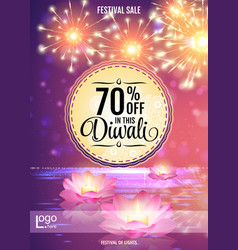 diwali festival offer poster design template vector image