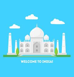 cartoon taj mahal symbol of india background vector image