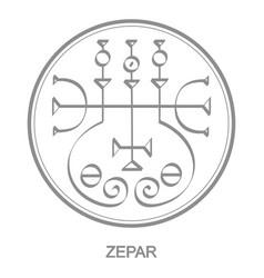 Icon with symbol demon zepar vector