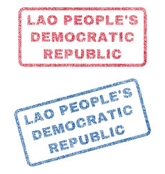 Lao people s democratic republic textile stamps vector
