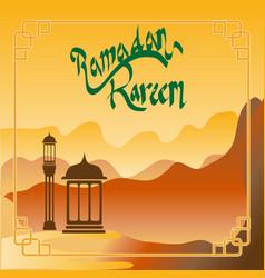 moslem fasting month ramadan greeting vector image