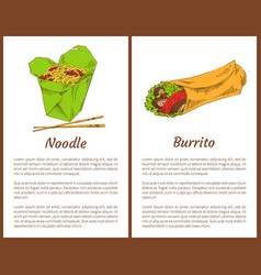 Noodle and mexican burrito vector